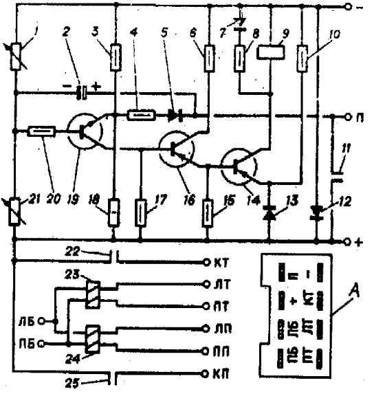 Электрическая схема реле РС950